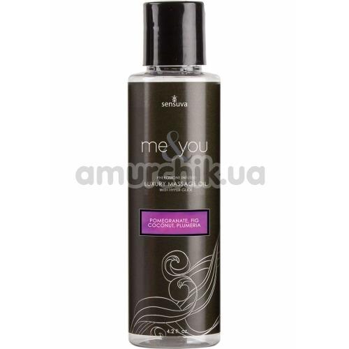 Массажное масло Sensuva Me & You Luxury Massage Oil - Pomegranate, Fig, Coconut & Plumeria, 125 мл
