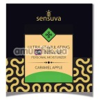 Лубрикант с эффектом вибрации Sensuva Ultra-Stimulating On Insane Caramel Apple - яблоко в карамели, 6 мл - Фото №1