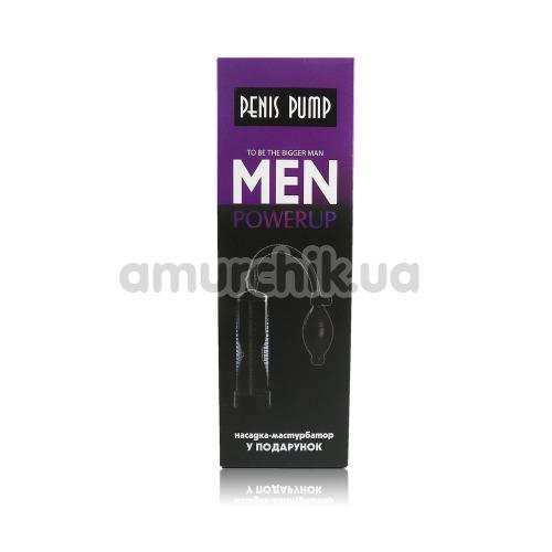 Вакуумная помпа Men Powerup 2459, черная