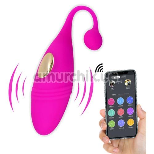 Виброяйцо Remote Control Vibrating Egg PL-APP886, розовое - Фото №1