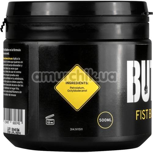 Масло для фистинга Buttr Fist Butter, 500 мл