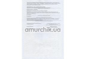 Сертификат качества №19-2