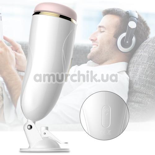 Мастурбатор с вибрацией Foxshow Vibrating Masturbation Cup, белый