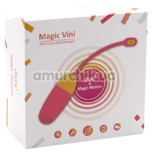 Виброяйцо Magic Motion Magic Vini, оранжевое