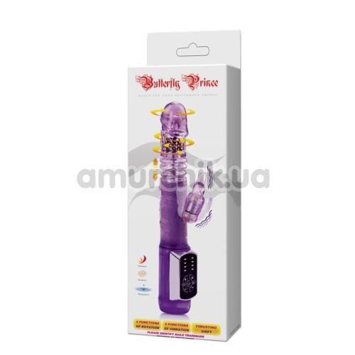 Вибратор Batterilg Prince, фиолетовый