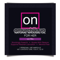 Возбуждающее масло Sensuva On Natural Arousal Oil For Her Ultra, 0.5 мл - Фото №1
