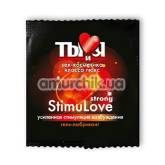 Лубрикант Stimulove Strong с согревающим эффектом, 4 мл - Фото №1