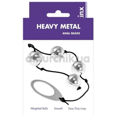 Анальные шарики Kinx Heavy Metal Anal Beads, серебряные