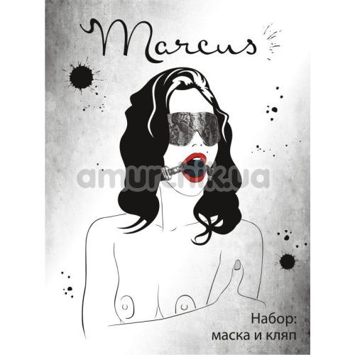 Бондажный набор: кляп + маска для глаз Marcus, серебряный