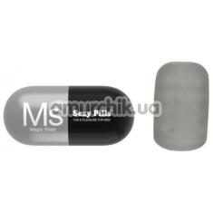 Мастурбатор Love To Love Sexy Pills Magic Silver, серый - Фото №1