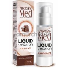 Лубрикант с эффектом вибрации Amoreane Med Liquid Vibrator Chocolate - шоколад, 30 мл - Фото №1