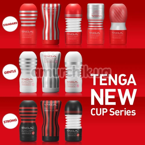 Мастурбатор Tenga Dual Sensation Cup