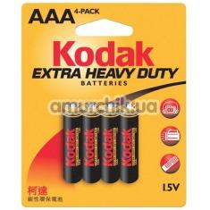 Батарейки Kodak Extra Heavy Duty AAA, 4 шт