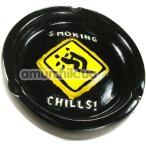 Пепельница Aschenbecher Smoking Chills - Фото №1
