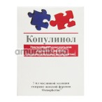 Концентрат феромонов Копулинол для женщин 5 мл - Фото №1