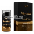 Возбуждающий гель с эффектом вибрации Intt Vibration Coffee Tingling Effect Gel - кофе, 15 мл - Фото №1