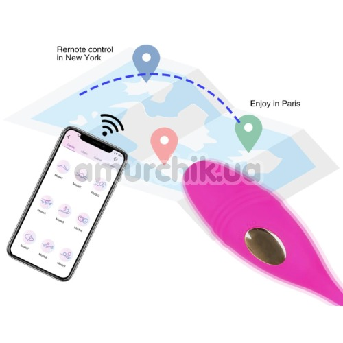 Виброяйцо Remote Control Vibrating Egg PL-APP886, розовое