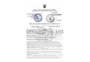 Сертификат качества №15-1