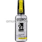 Анальный лубрикант органический Egzo 2in1 Sex & Massage, 50 мл