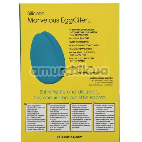 Клиторальный вибратор Silicone Marvelous EggCiter, голубой