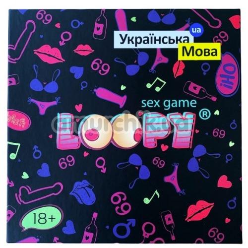 Секс-игра Loopy (на украинском языке)
