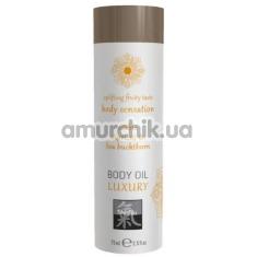Массажное масло Shiatsu Body Oil Luxury Apricot & Sea Buckthorn - абрикос и облепиха, 75 мл - Фото №1