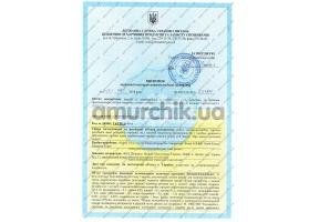 Сертификат качества №3-1