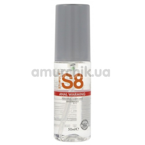 Анальный лубрикант Stimul8 S8 Anal Warming с согревающим эффектом, 50 мл