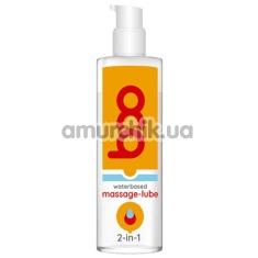 Массажный лубрикант Boo Waterbased Massage-Lube 2-in-1, 150 мл - Фото №1