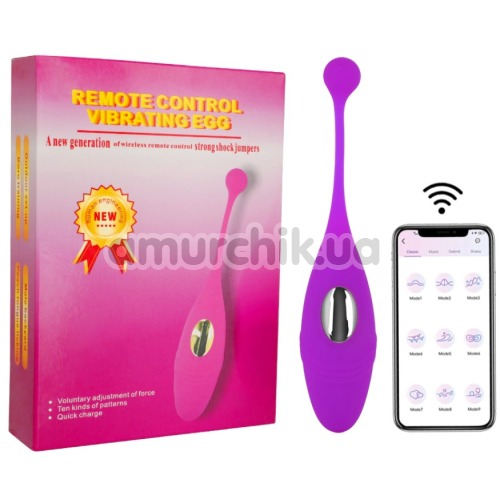Виброяйцо Remote Control Vibrating Egg PL-APP886, фиолетовое