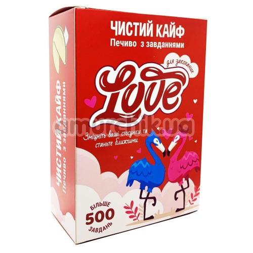 Печенье с заданиями Чистый Кайф Love - Фото №1
