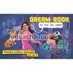 Чековая книжка для него Dream Book, на русском языке - Фото №1