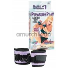 Бондаж на руки Pleasure Play Lavendar Wrist Cuffs - Фото №1