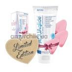 Набор Aquaglide Limited Edition, лубрикант 200 мл + тампоны 3 шт - Фото №1