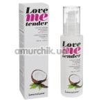 Массажное масло с согревающим эффектом Love To Love Me Tender Noix De Coco - кокос, 100 мл - Фото №1