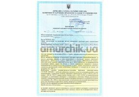 Сертификат качества №11-1