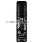 Возбуждающий гель с эффектом вибрации Orgie Sexy Vibe High Voltage Liquid Vibrator, 15 мл - Фото №1