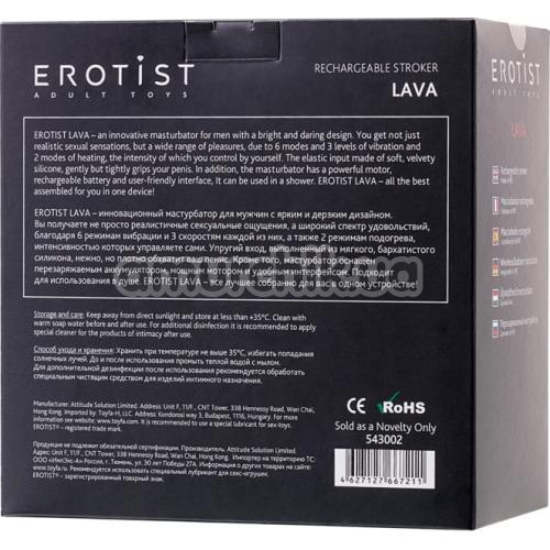 Симулятор орального секса с подогревом Erotist Lava, черный