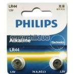 Батарейки Philips Alkaline LR44 (AG13), 2 шт - Фото №1