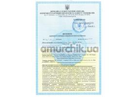 Сертификат качества №26-1