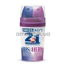 Лубрикант 2 в 1 Swiss Navy 2-IN-1 His & Hers, 50 мл - Фото №1