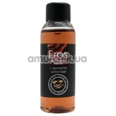 Массажное масло Eros - шоколад, 50 мл - Фото №1