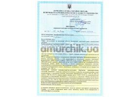 Сертификат качества №9-1