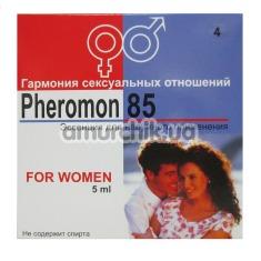 Эссенция феромона Pheromon 85 №4 - реплика Hugo Boss femme, 5 мл для женщин - Фото №1