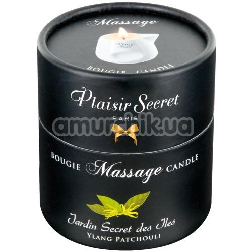 Массажная свеча Plaisir Secret Paris Bougie Massage Candle Ylang Patchouli - иланг-иланг и пачули, 80 мл