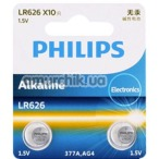 Батарейки Philips Alkaline LR626 (AG4), 2 шт - Фото №1