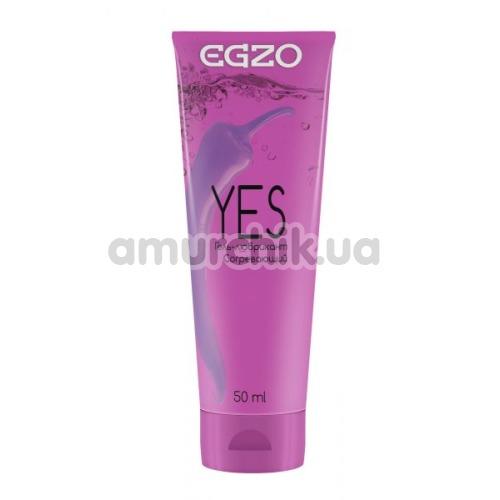 Лубрикант EGZO YES - согревающий эффект, 50 мл