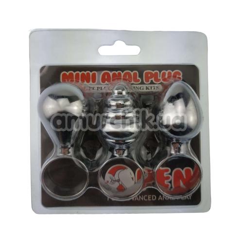 Набор из 3 анальных пробок Mini Anal Plug Butt Plug Training Kit, серебряный