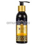 Лубрикант с эффектом вибрации Sensuva Ultra-Stimulating On Insane Butter Rum - сливочный ром, 125 мл - Фото №1