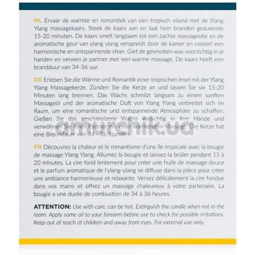 Массажная свеча Exotiq Massage Violet Ylang Ylang - иланг-иланг, 200 мл